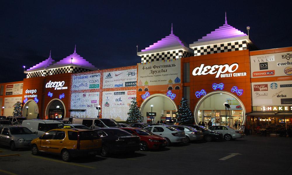 مرکز خرید دیپو در آنتالیا