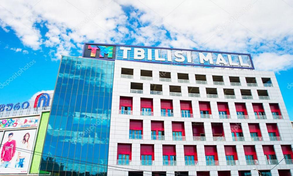 مرکز خرید تبلیسی مال در شهر تفلیس