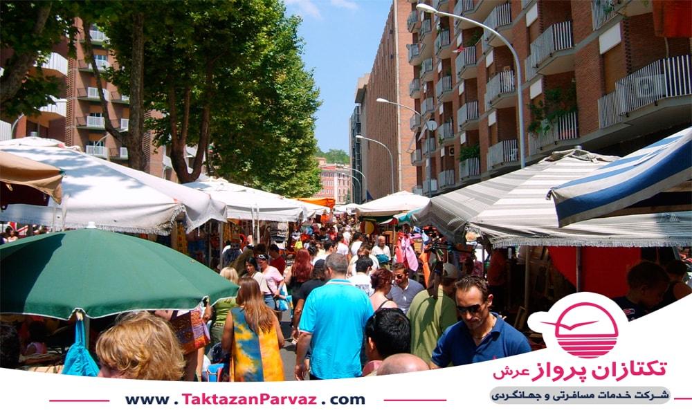 بازار هفتگی پورتو پورتسه در رم