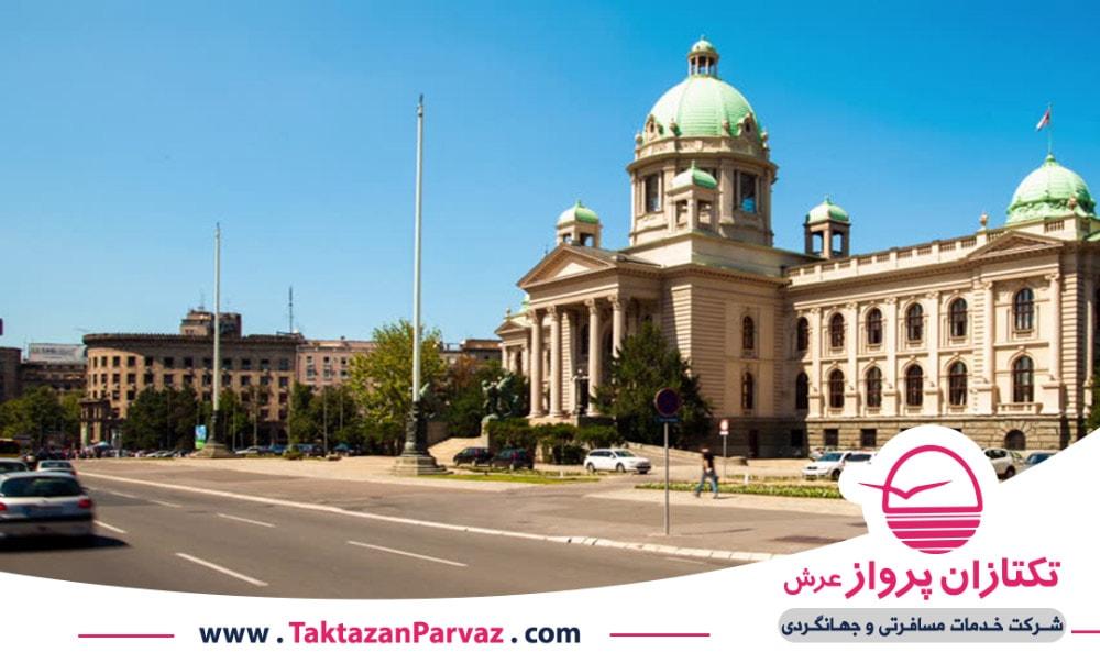 بلگراد پایتخت کشور صربستان