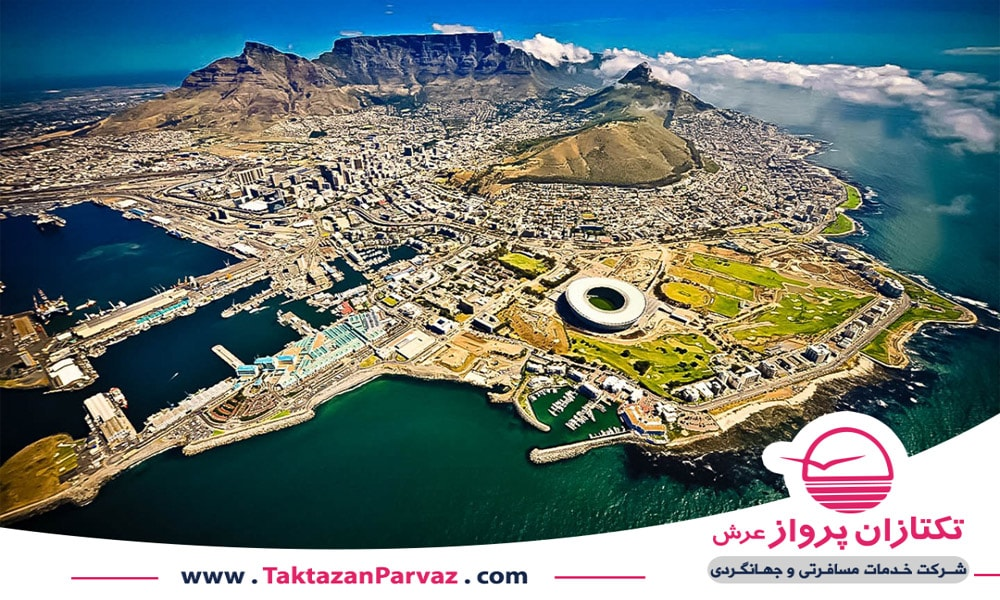 کیپ تاون از مهم ترین شهرهای آفریقای جنوبی