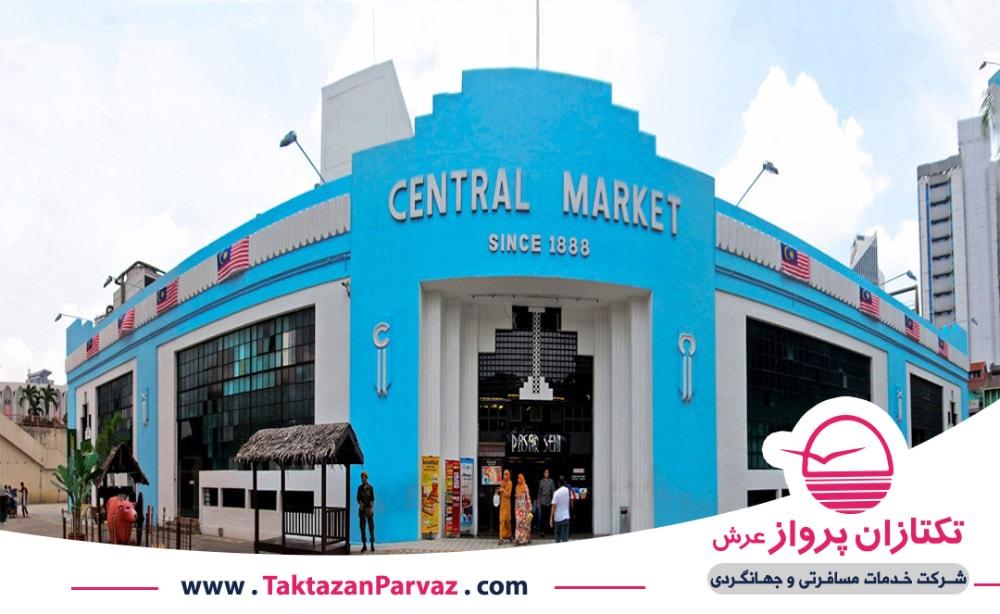بازار مرکزی مالزی