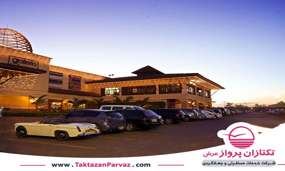 مرکز خرید گالریا در نایروبی