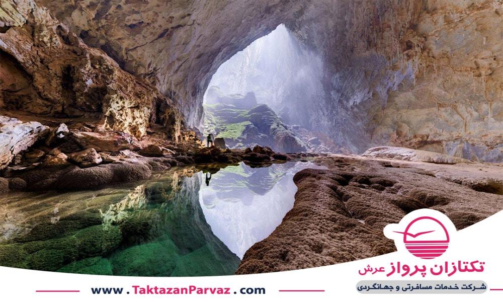 غار سون دونگ، بزرگترین غار جهان