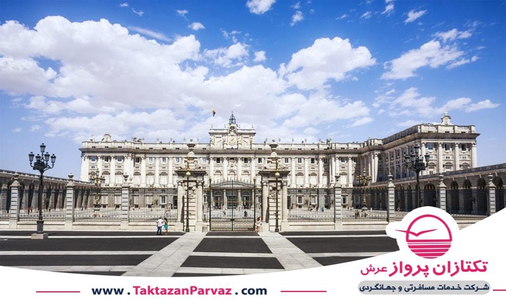 قصر سلطنتی مادرید در کشور اسپانیا