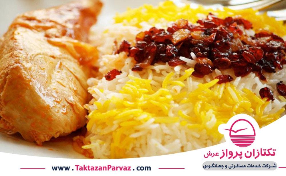 غذای ایرانی در بانکوک