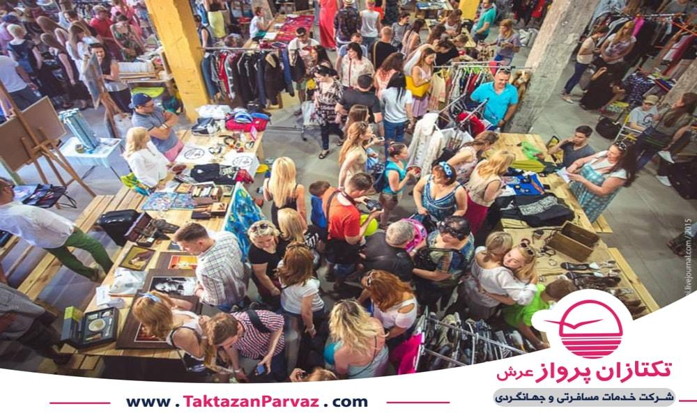 بازار بزرگ در اوکراین
