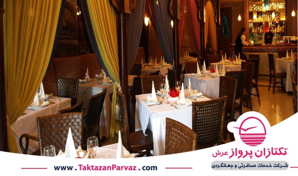 رستوران ایرانی حسین حلال در مانیل