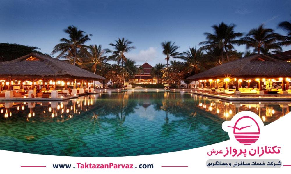 هتل اینترکانتیننتال در اندونزی