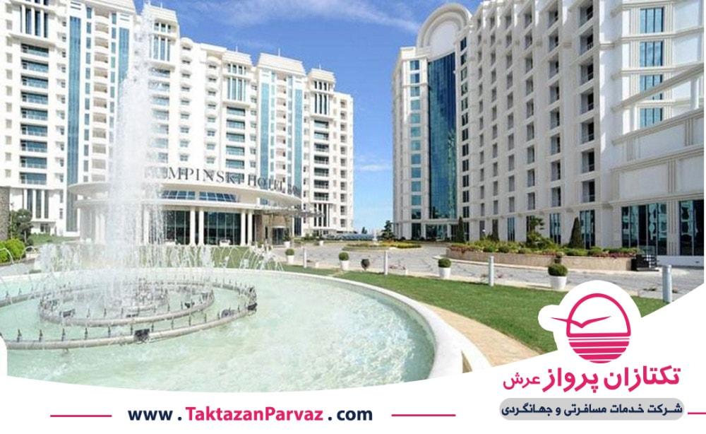 هتل کمپینسکی بدمدار باکو
