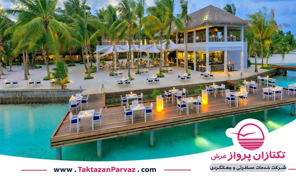 هتل پنج ستاره کارامبا مالدیو
