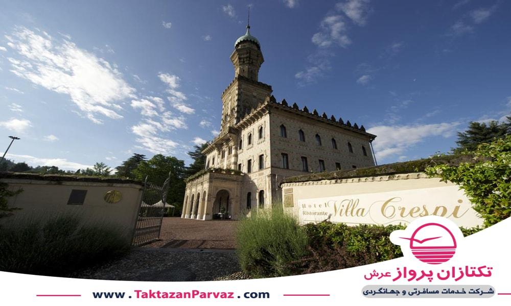 هتل پنج ستاره کرسپی در ایتالیا