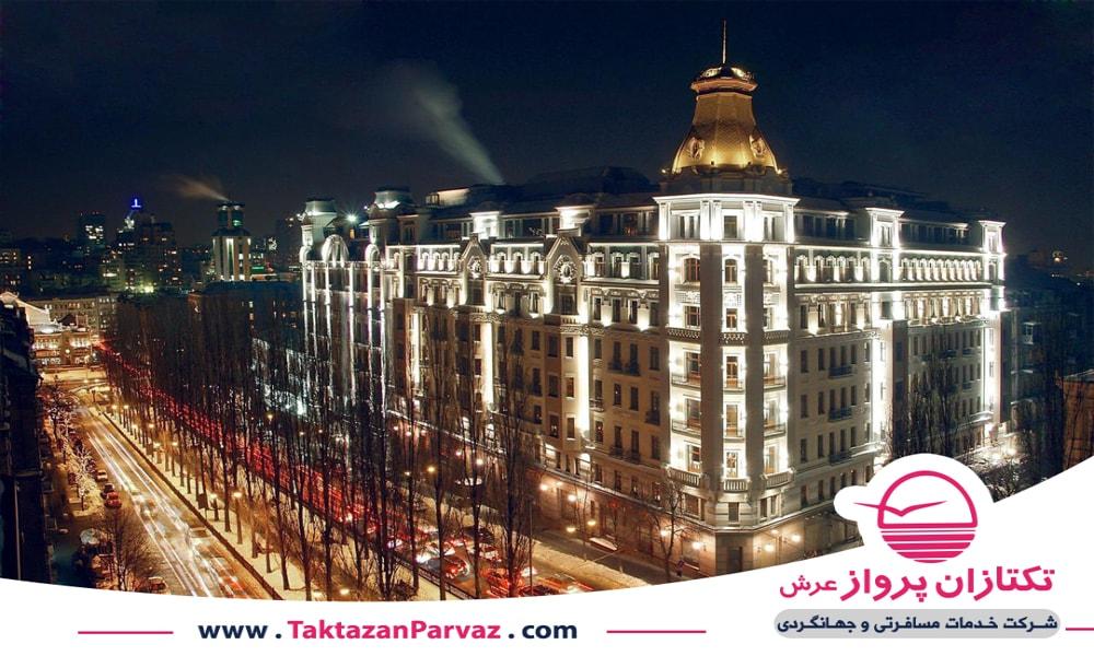 هتل های پریمیر در اوکراین