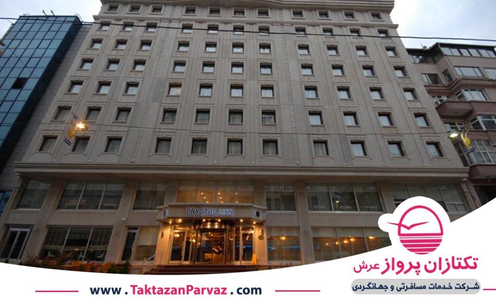 هتل چهار ستاره کریستال