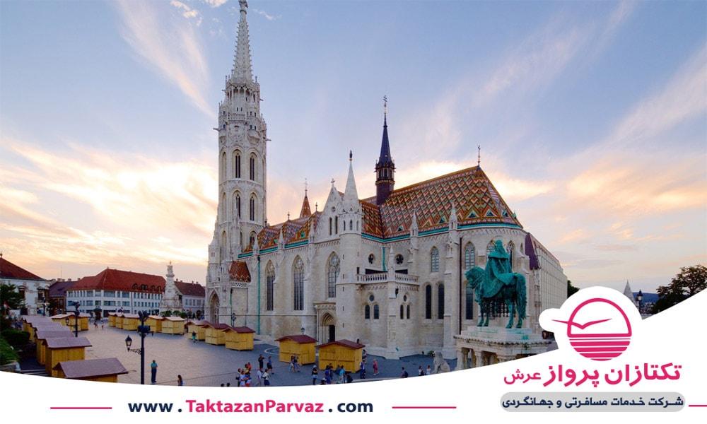 کلیسای ماتیاش از مهم ترین کلیساهای شهر بوداپست