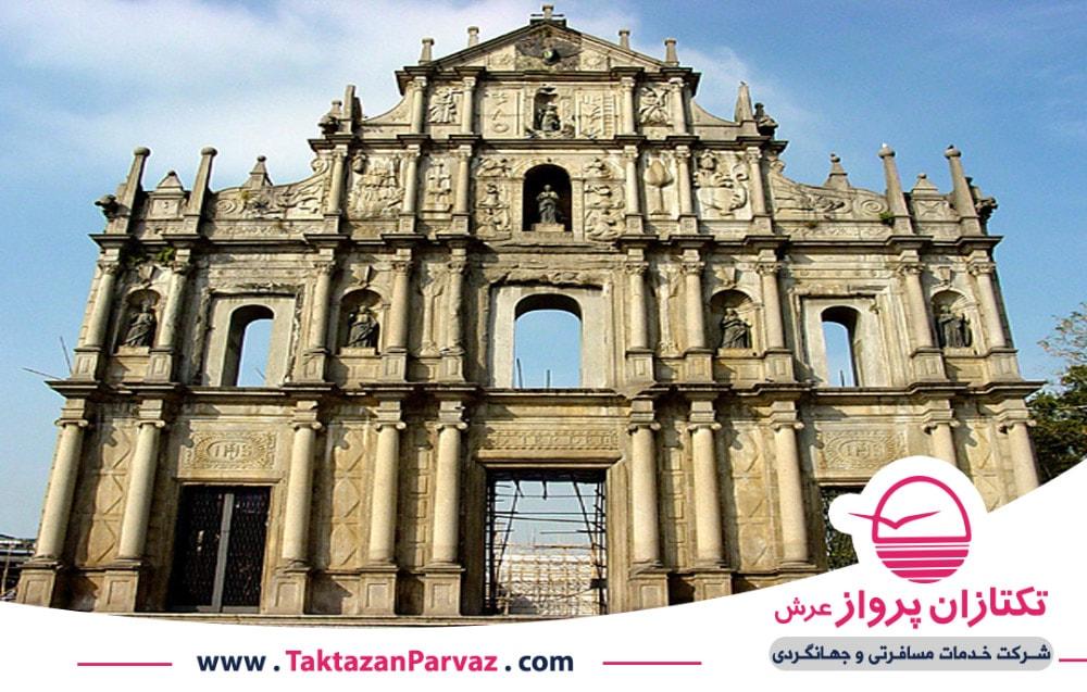 خرابه های کلیسای سنت پاول