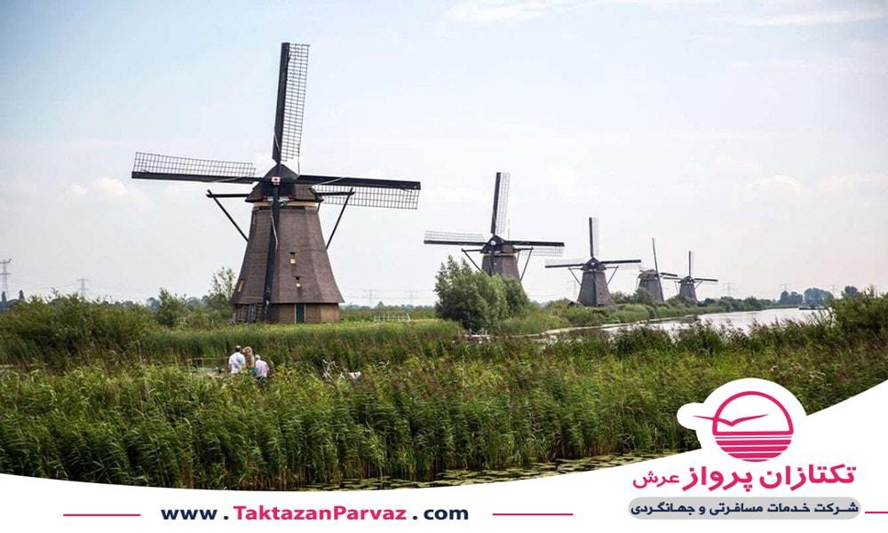 آسیاب بادی های کیندردیک در هلند