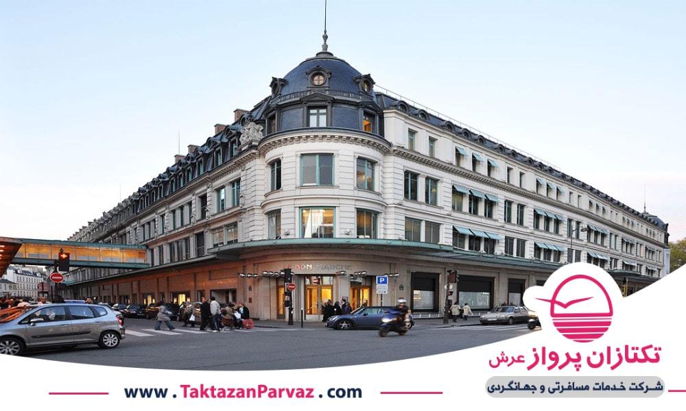 فروشگاه لو بون مارشه در پاریس