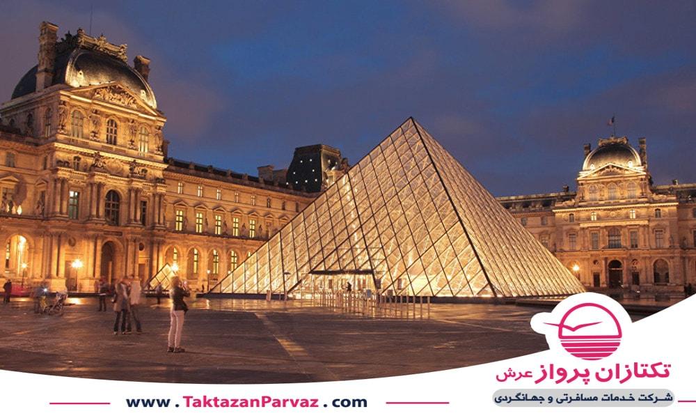 موزه لوور در شهر پاریس