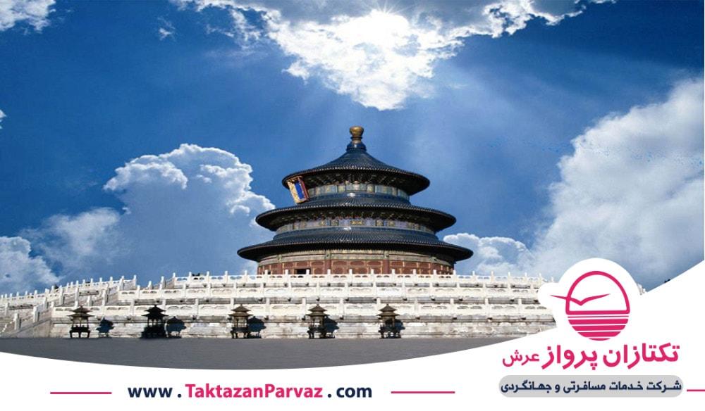 معبد آسمانی چین