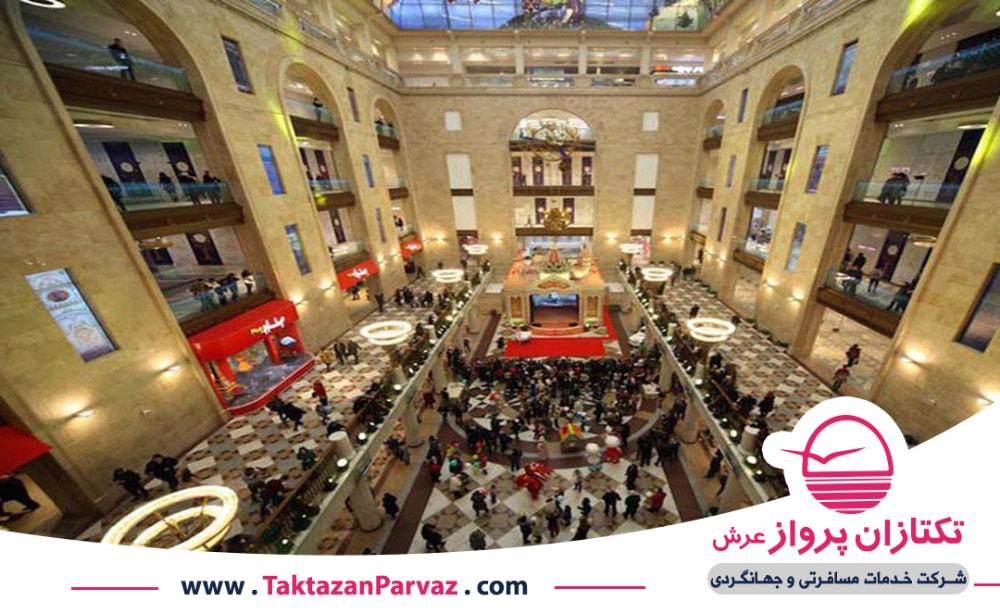 مرکز خرید دتسکای میر