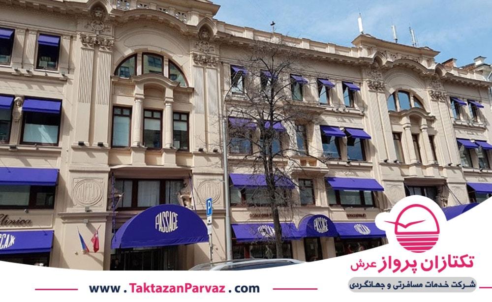 مرکز خرید پتروسکی
