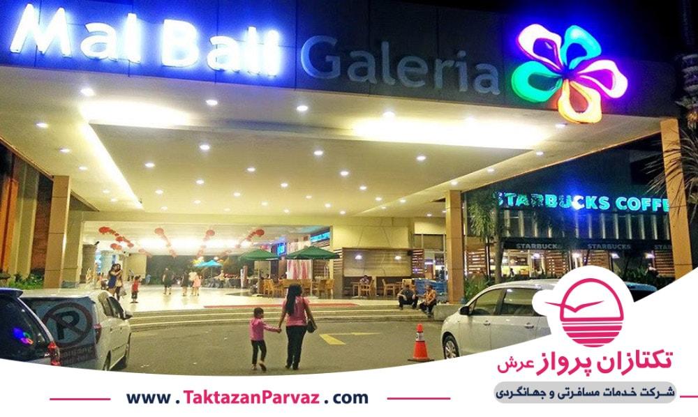 مرکز خرید گالریا در اندونزی