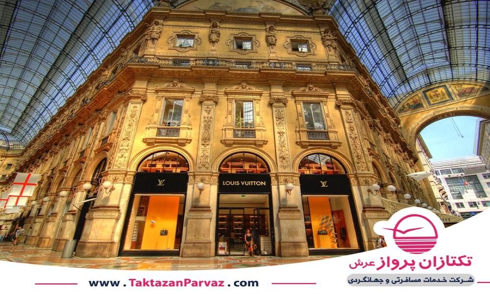 مرکز خرید یوروما در شهر رم