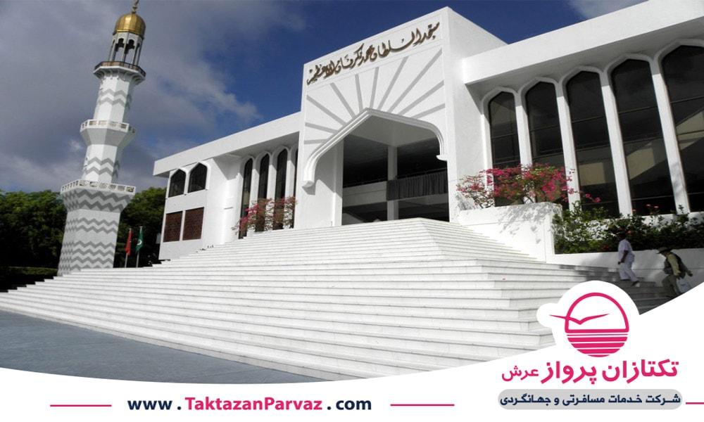 مسجد جامع مالدیو