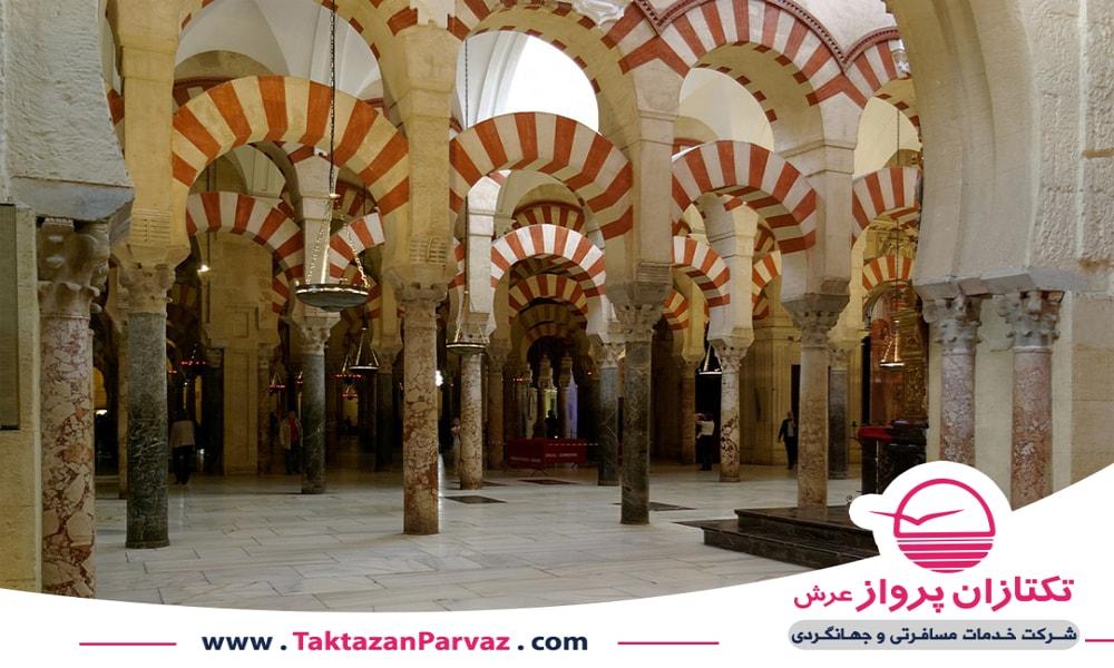مسجد جامع طرقبه در شهر کوردوبا اسپانیا