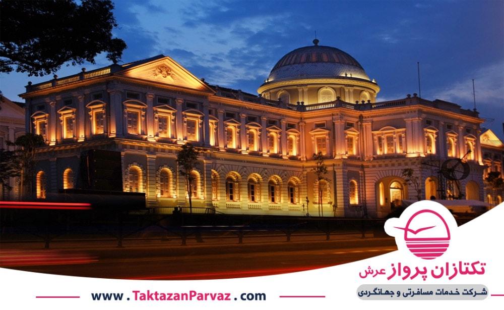 موزه تاریخ سنگاپور