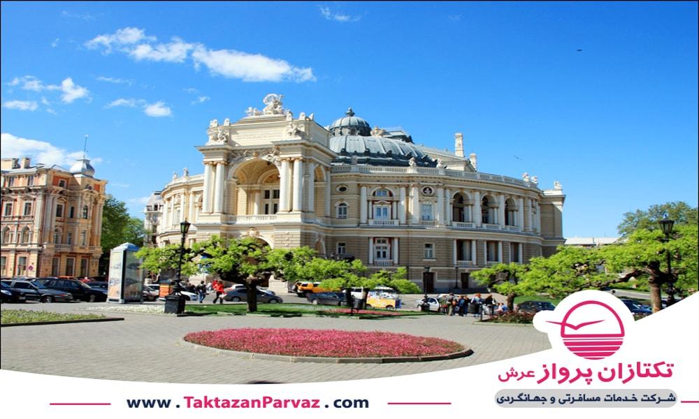 شهر اودسا در کشور اوکراین