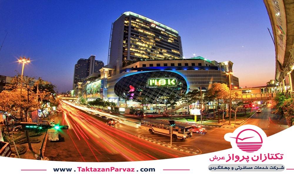 مراکز خرید شهر بدروم