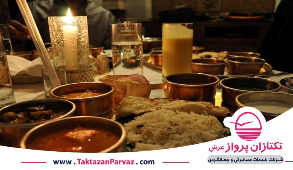 رستوران اصفهان