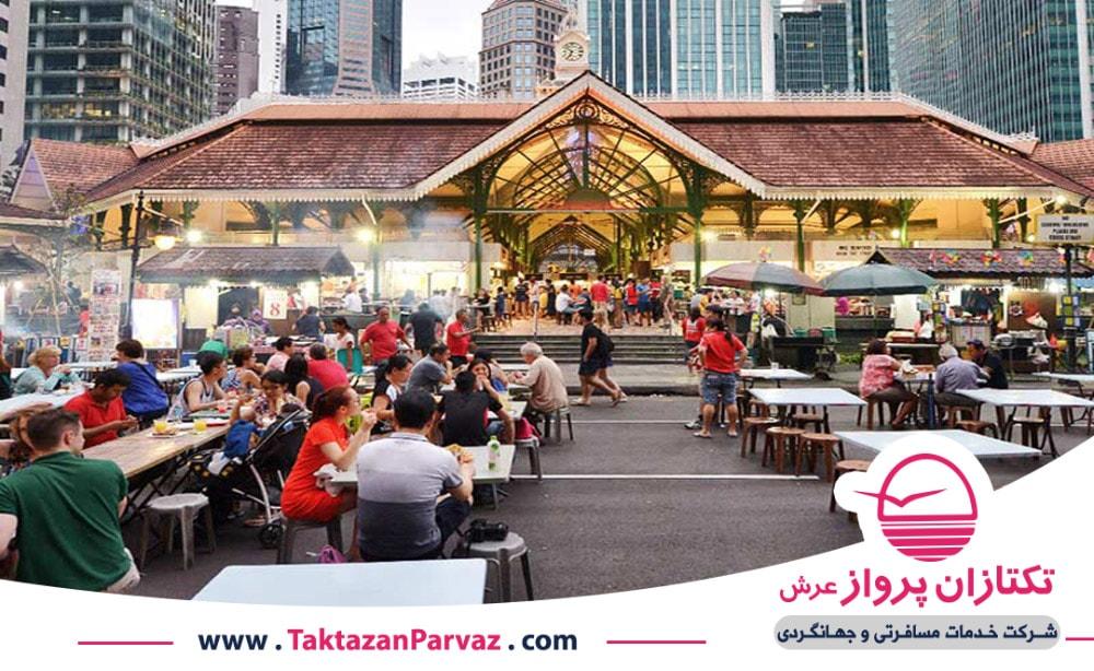 رستوران لو پا سات در سنگاپور