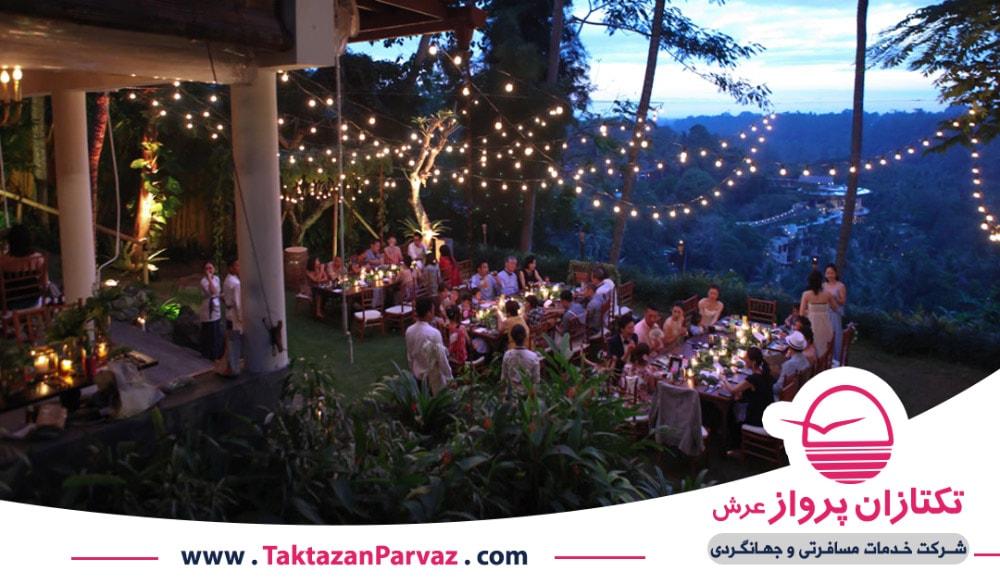 رستوران سایان هاوس