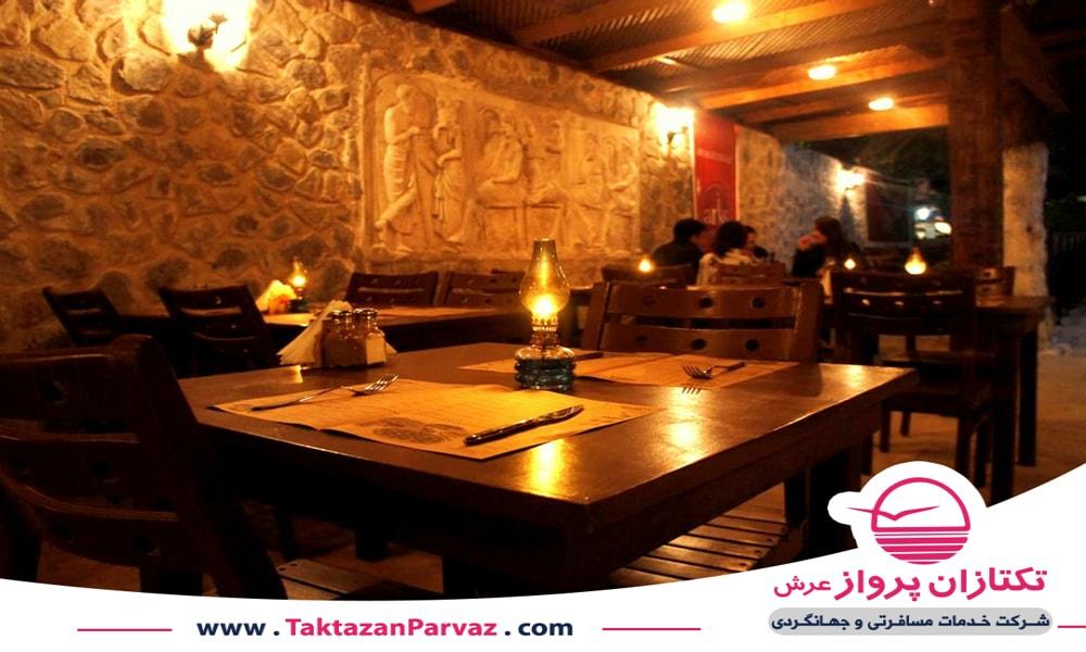 رستوران آرکا در بدروم