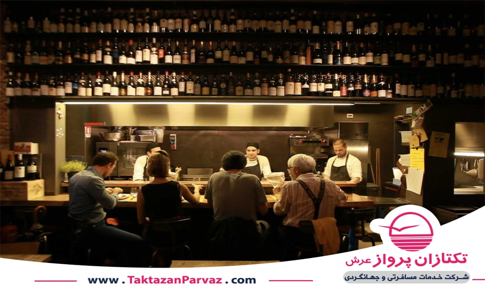 رستوران لاپرگولا در شهر رم