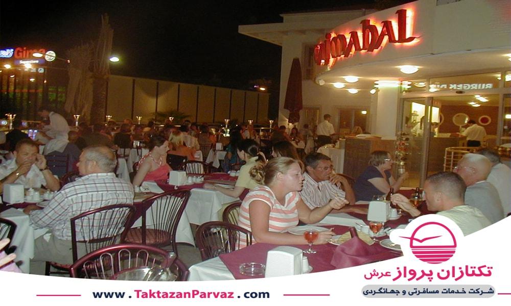رستوران تاج محل در مارماریس