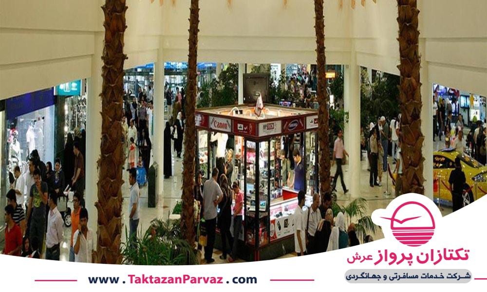 مرکز خرید رویال مال در کیش