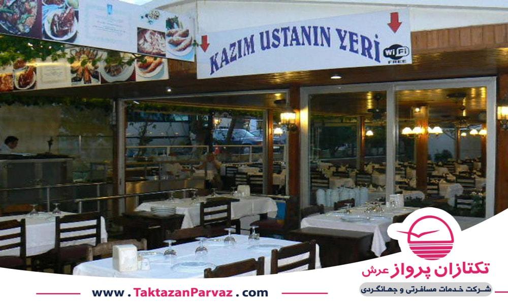 رستوران اوستا کاظم در کوش اداسی