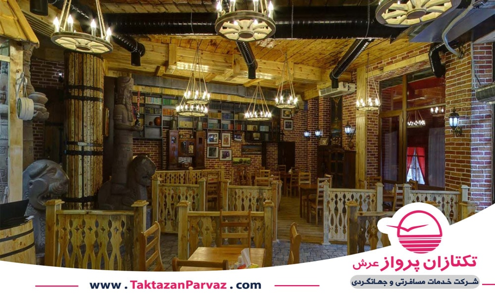 رستوران ایروان قدیم
