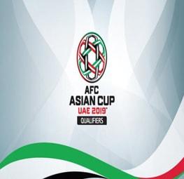 تور جام ملت های آسیا