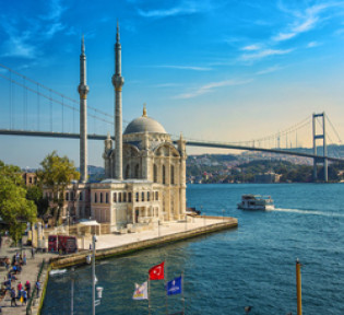 استانبول (ویژه ماه رمضان)
