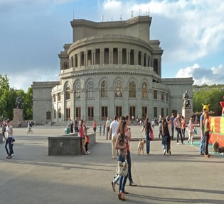 ارمنستان (زمینی)
